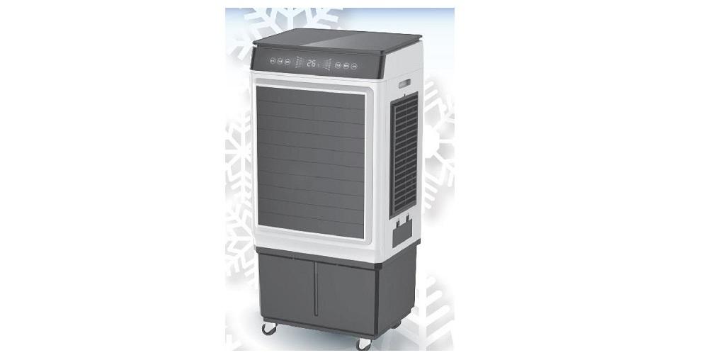 Máy làm mát không khí L680C
