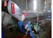 Máy rửa hạt nhựa
