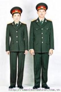 Đồng phục ngành