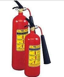 Bình chữa cháy CO2-TQ