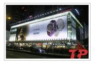 Biển quảng cáo Pano tấm lớn