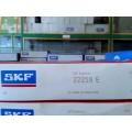 Vòng bi 22218 E SKF