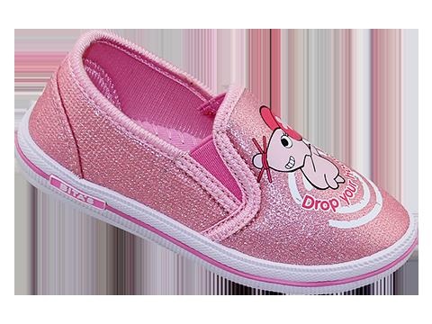 Giày lười bé gái