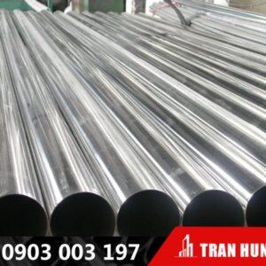 Nhôm ống A6063