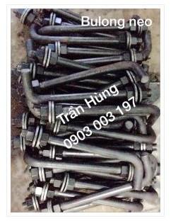 Bulong neo