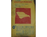 Sulphur Powder 99% MIN (Lưu Huỳnh)