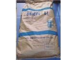 Oricel -EZ (Xúc Tiến)