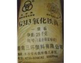 Iron Oxide Yellow G313 (Sắt Vàng)