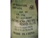 Iron oxide Green Lu 01- 01 (Sắt Xanh)