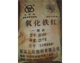 Iron oxide Red H101 (Sắt Đỏ H)