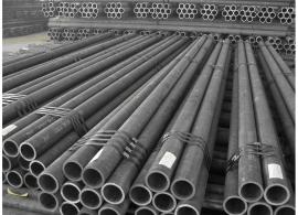 Thép ống đúc dày loại lớn