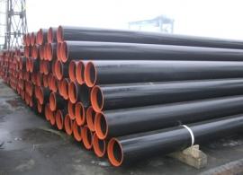 Thép ống đúc lớn