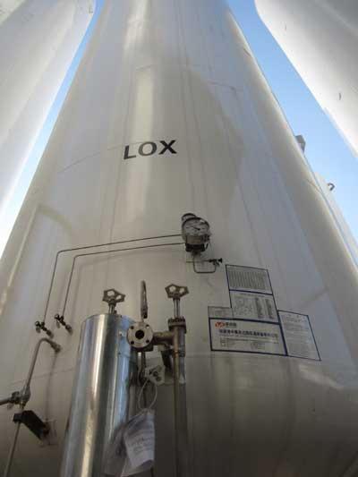 Bồn LOX