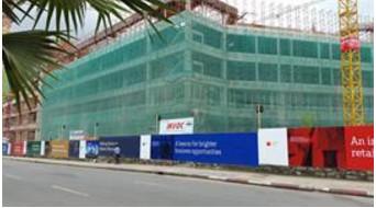 Khu phức hợp HAGL-Myanmar Center Khu phức hợp HAGL-Myanmar Center
