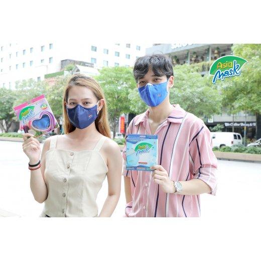 Khẩu trang vải 4 lớp màng lọc than hoạt tính Asia Mask