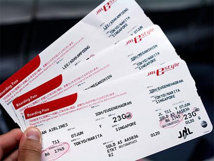 Vé máy bay quốc tế