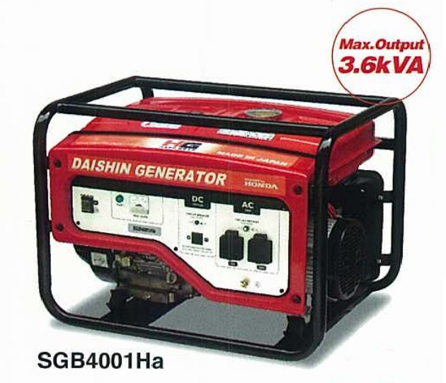 SGB4001Ha