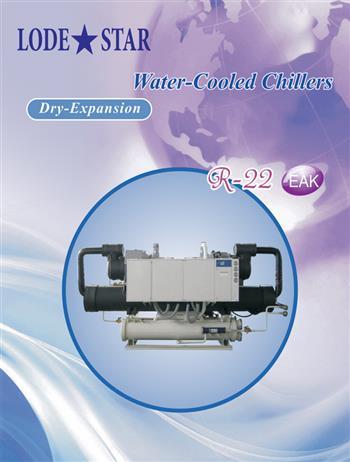 Máy làm mát nước giải nhiệt
