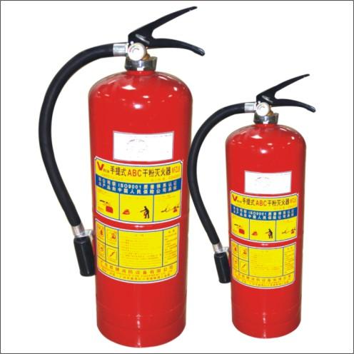 Bình chữa cháy bột ABC - 4kg, 8Kg