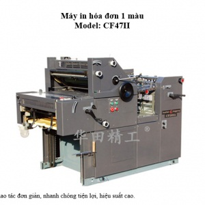 Máy in ấn hoá đơn CF470SPJ