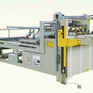 Máy dán thùng carton bán tự động Model BF-2460