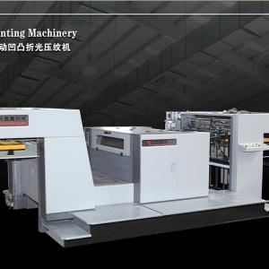 máy cán vân chiếc quang model 102E