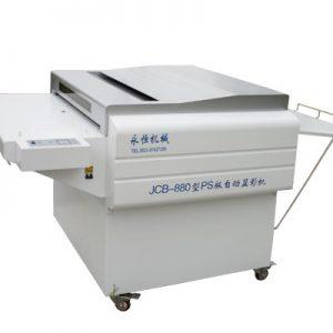 Máy hiện bản kẽm PS Model JCB-880-1200