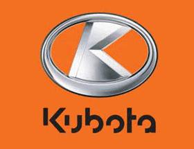 Công ty Kubota