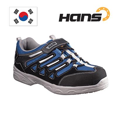 Giày bảo hộ HQ Hans HS-38-2