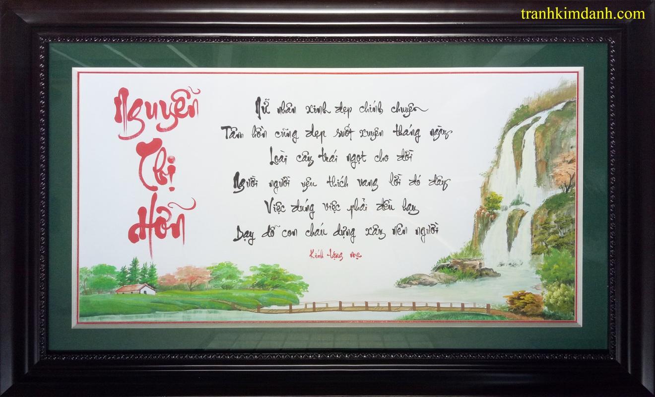 Ý nghĩa tên Cá nhân - Nguyễn Thị Hỡn