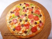 Mô hình pizza