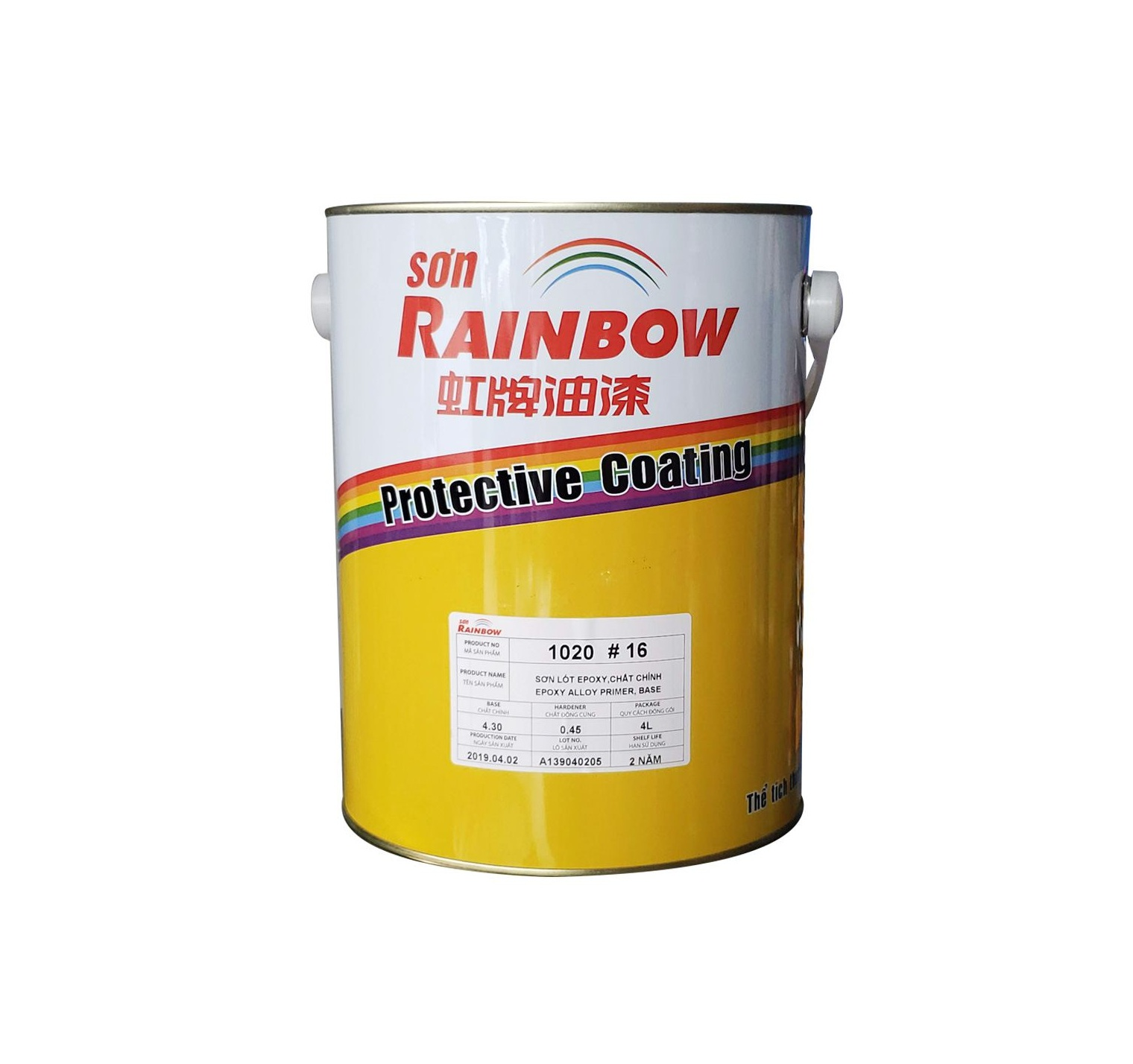 Sơn kẻ vạch rainbow