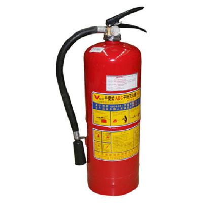 Bình cứu hỏa bột MF8 ABC