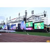 Màn hình sân khấu LED
