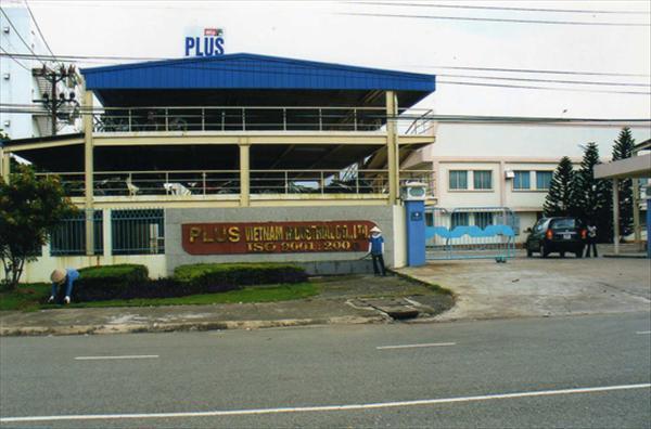 Nhà máy công ty PLUS