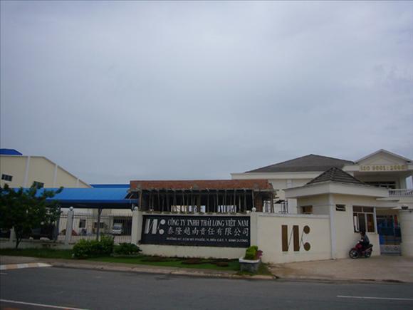 Nhà máy Thái Long Việt Nam