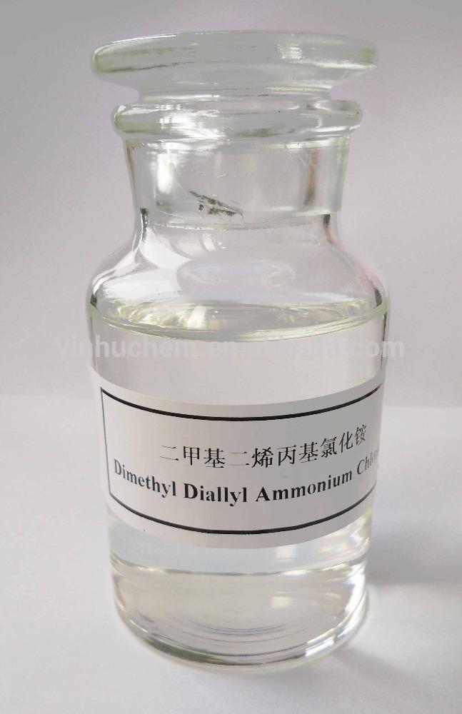 Polydimethyl Diallyl amoni clorua PDMDAAC