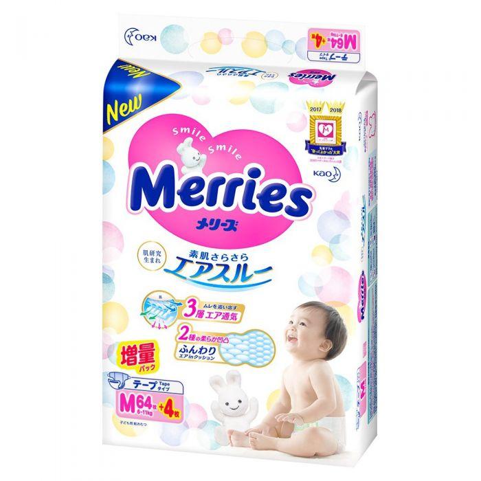 Bỉm Merries