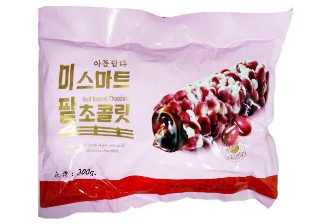 Bánh đậu đỏ HQ