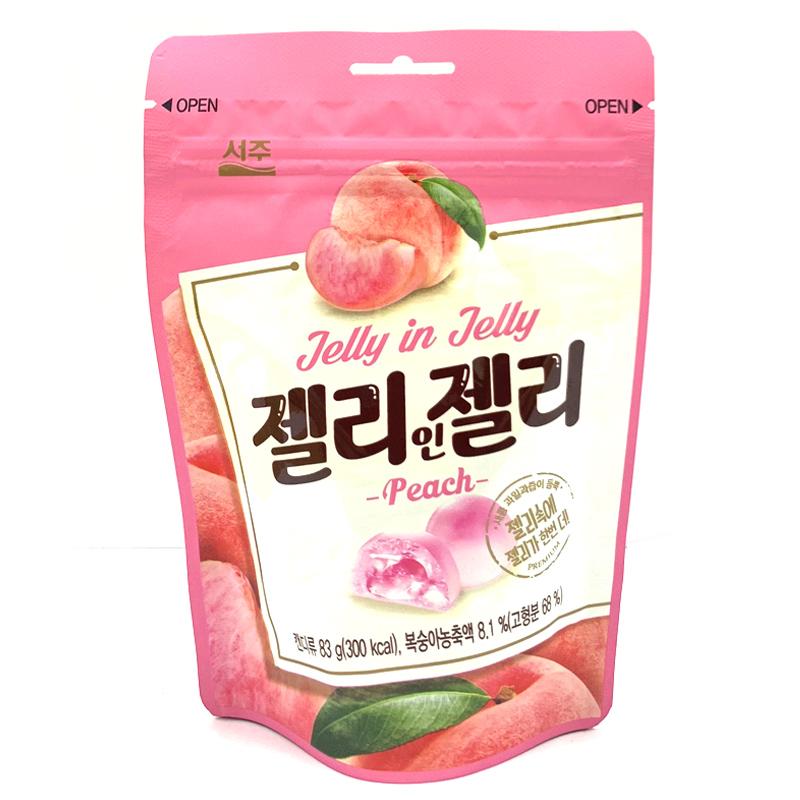 Kẹo dẻo cherry Hàn Quốc