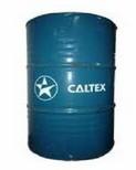 Dầu Caltex