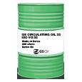 Dầu tuần hoàn GS Circulating Oil
