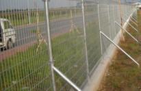 Hàng rào gia công (Gia công hàng rào)