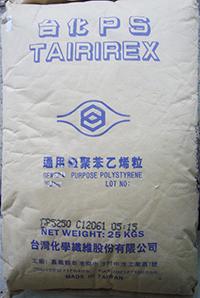 Hạt nhựa GPPS