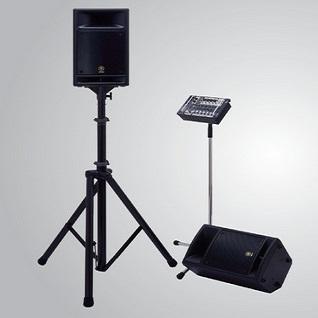 Hệ thống âm thanh công cộng