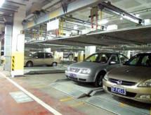 Hệ thống đỗ xe cơ cấu nâng trượt PSH