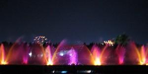 Hệ thống nhạc nước laser