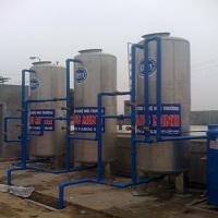 Hệ thống xử lý nước 03