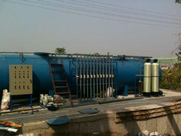 Hệ thống xử lý nước thải công nghiệp dược phẩm