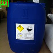 Hóa chất dệt nhuộm - Oxy già H2O2 50%